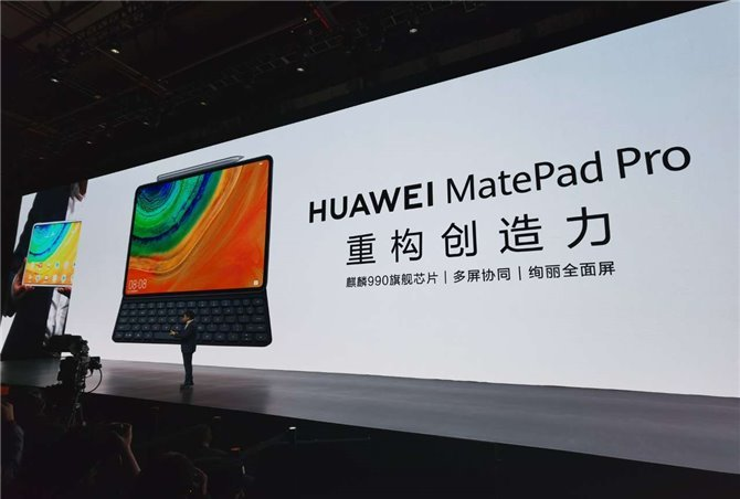 Huawei surpassed Apple in tablet market share in China