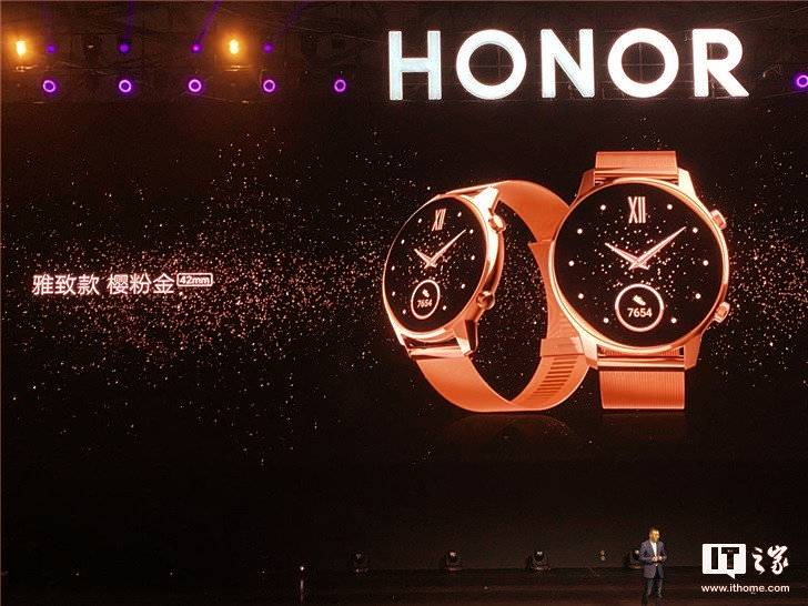 Presented smart watch Honor Watch Magic 2