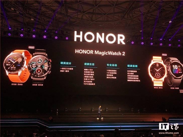 honor (2)