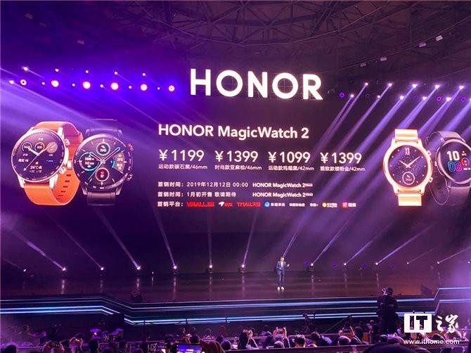 honor (3)