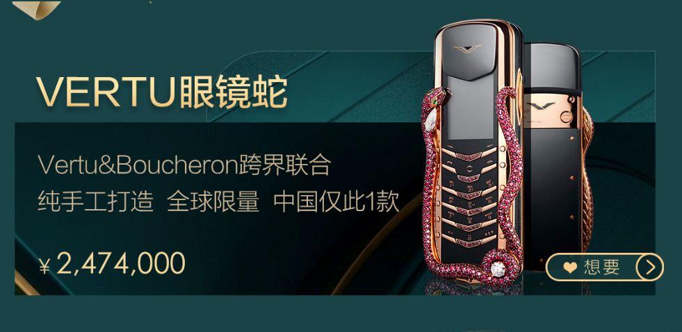 Top 2020 Phone