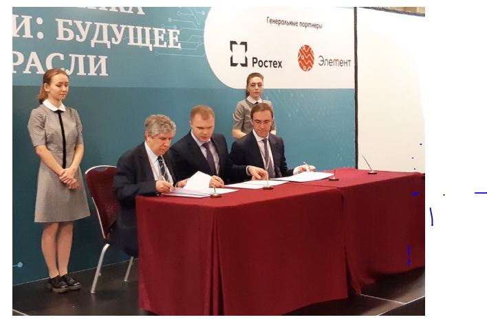 In Russia, they are going to develop domestic 5G equipment