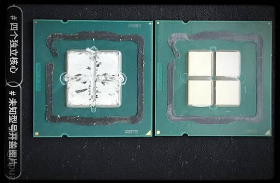 Intel-SoMa-3