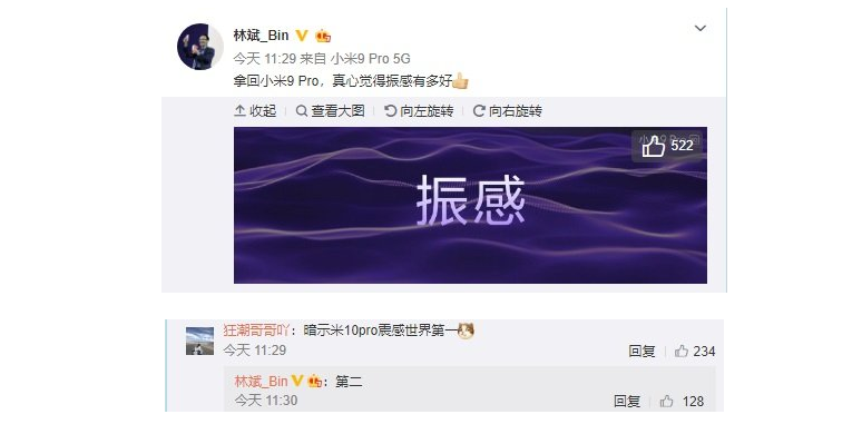 Xiaomi president confirms Mi 10 Pro