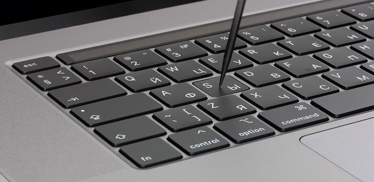 Apple macbook pro 16 keyboard
