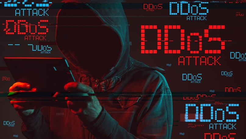 Sberbank repelled the largest DDOS attack in history
