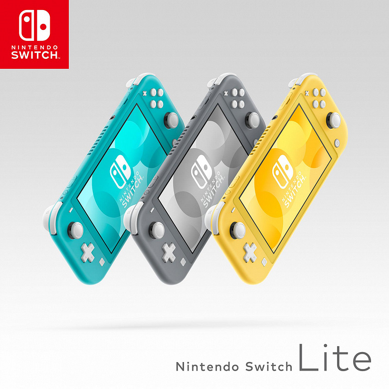 New version of eye-catching Nintendo: Switch Lite coral host released on March 20