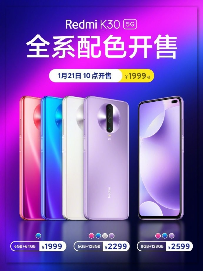 New Redmi K30 5G Releases January 21