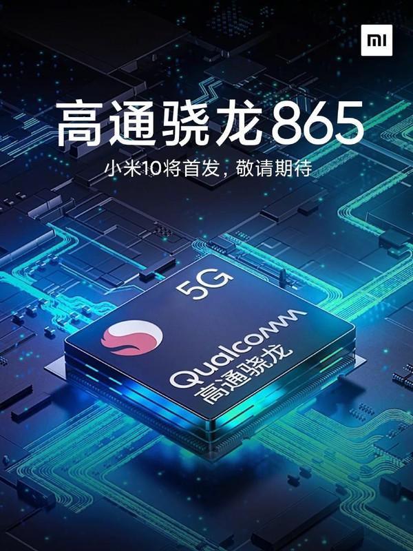 Xiaomi MI release