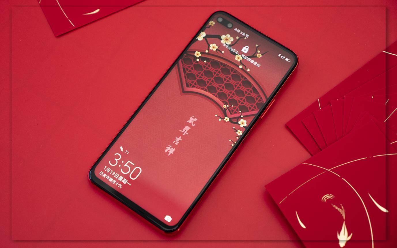huawei new mobile