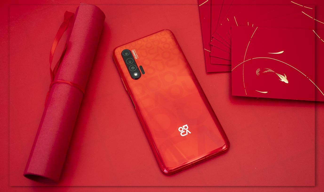 huawei red mobile