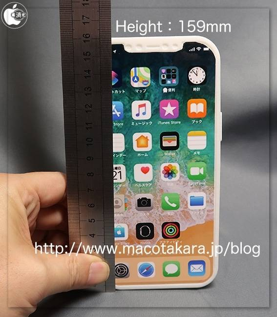 iphone 12 pro max model 1
