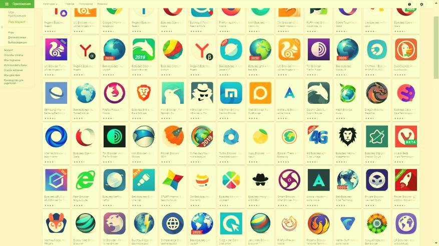 Web browsers Comparison for Android with tab bar