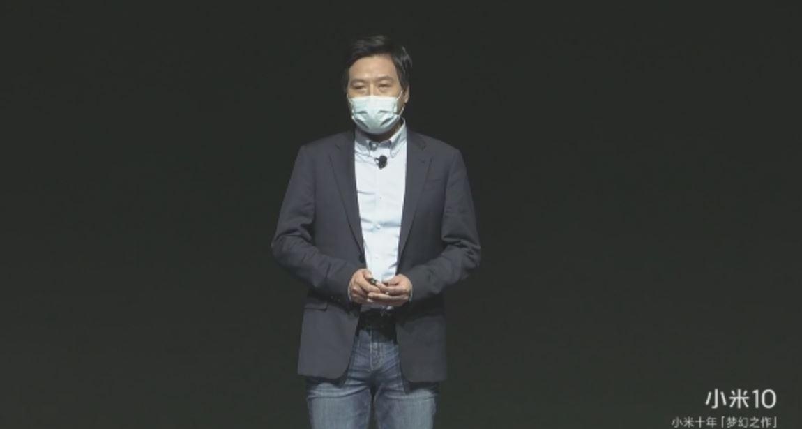 Xiaomi MI 10 presentation