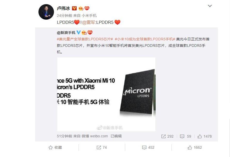 Xiaomi MI 10 screenshot