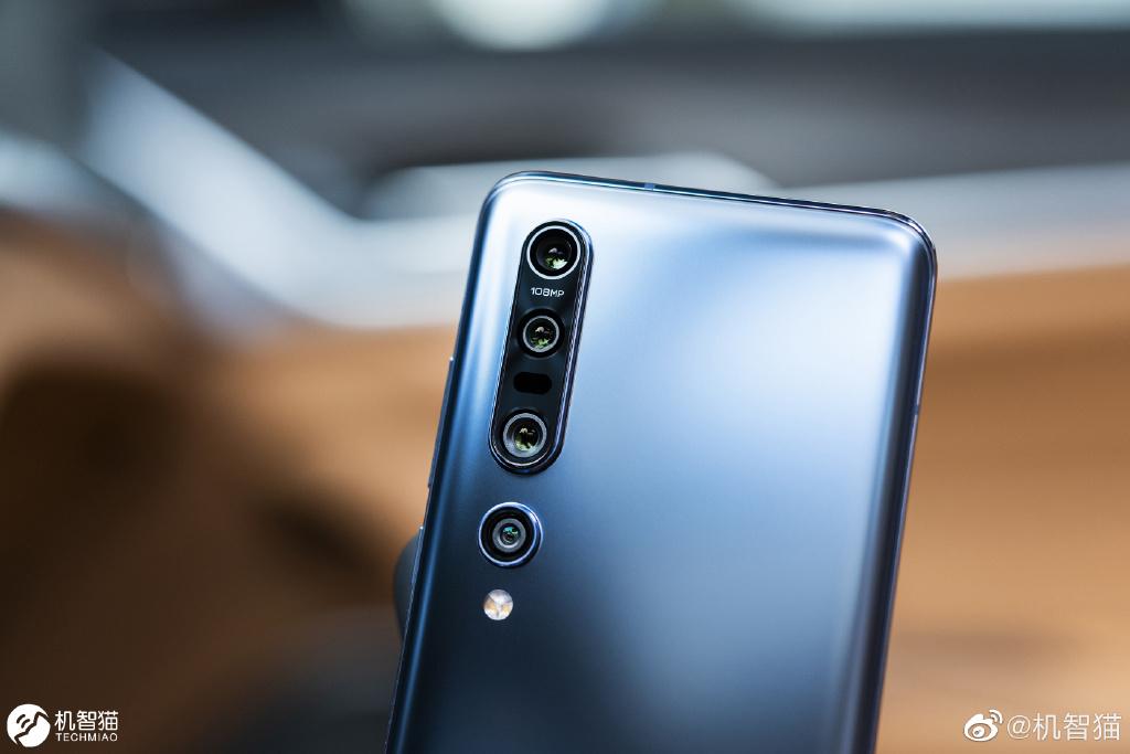 Xiaomi Mi 10 Official Image 7