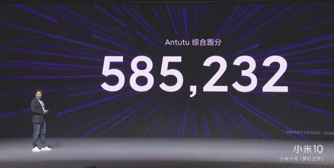 presentation of Xiaomi Mi 10