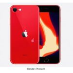 Analyst reveals iPhone 9 will have 7 million cameras