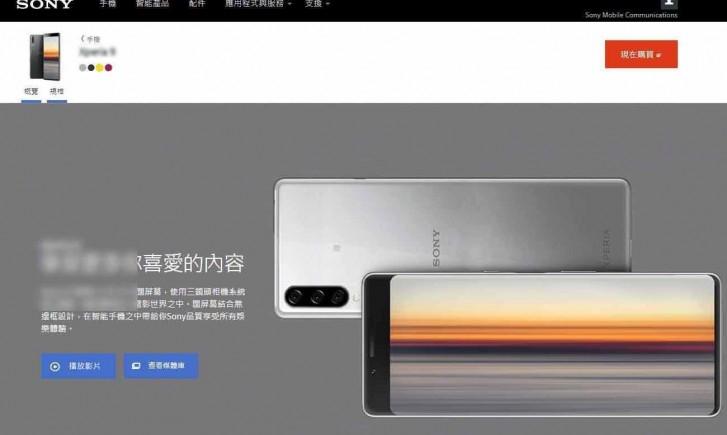 Sony Xperia 1.1 Leak: similar to Samsung S20
