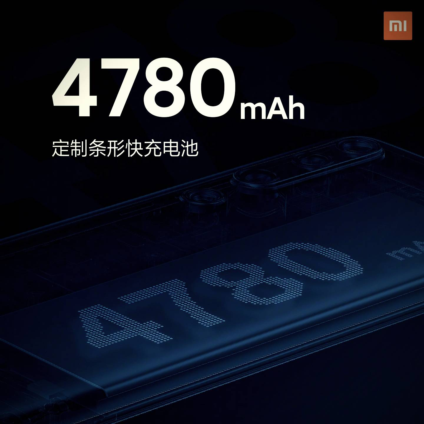 xiaomi mi 10 battery speed