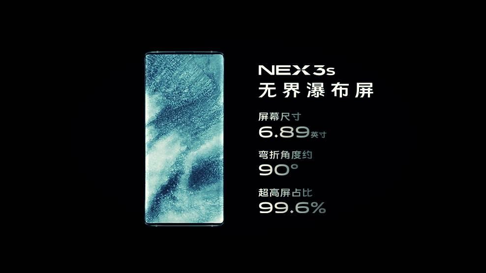 NEX 3S