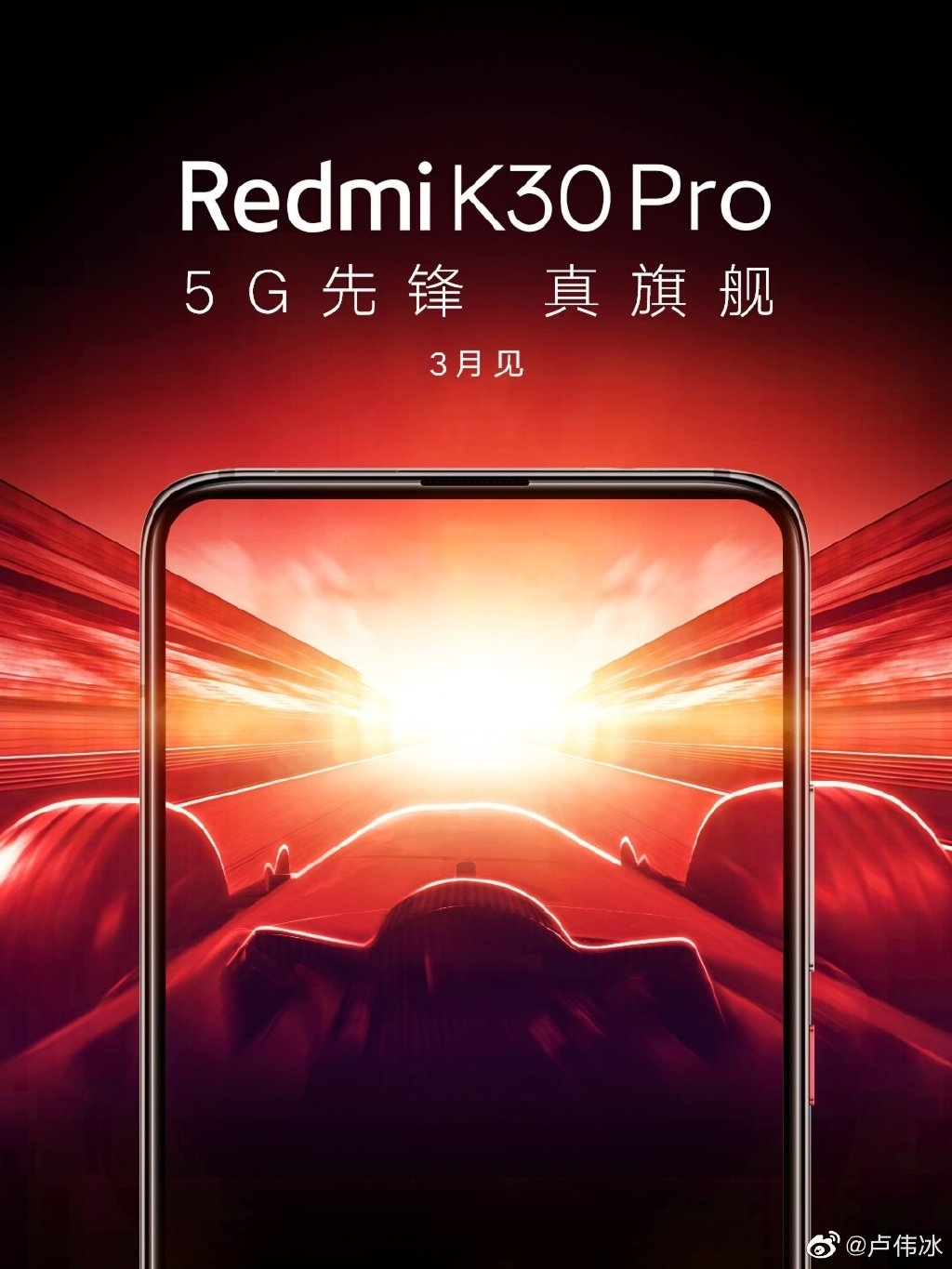 KO Xiaomi Mi 10: Redmi K30 Pro zoom version GeekBench running points exposure