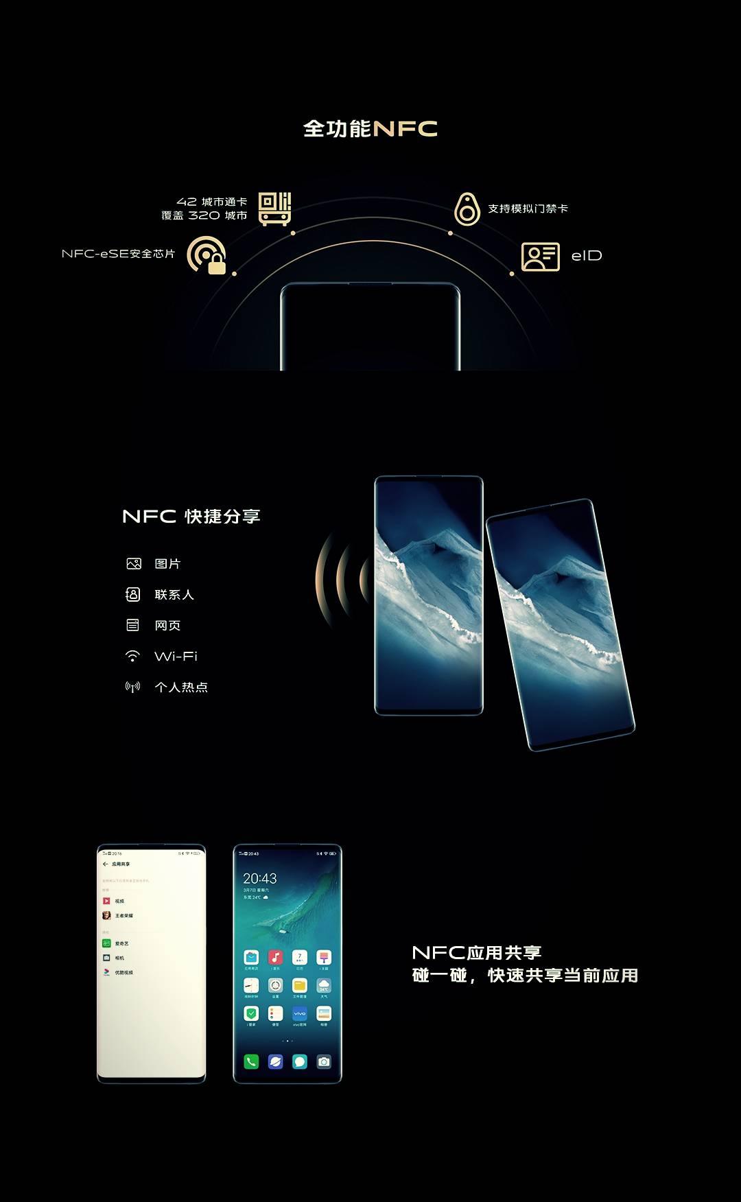 Vivo Nexus 3s 5G img 4