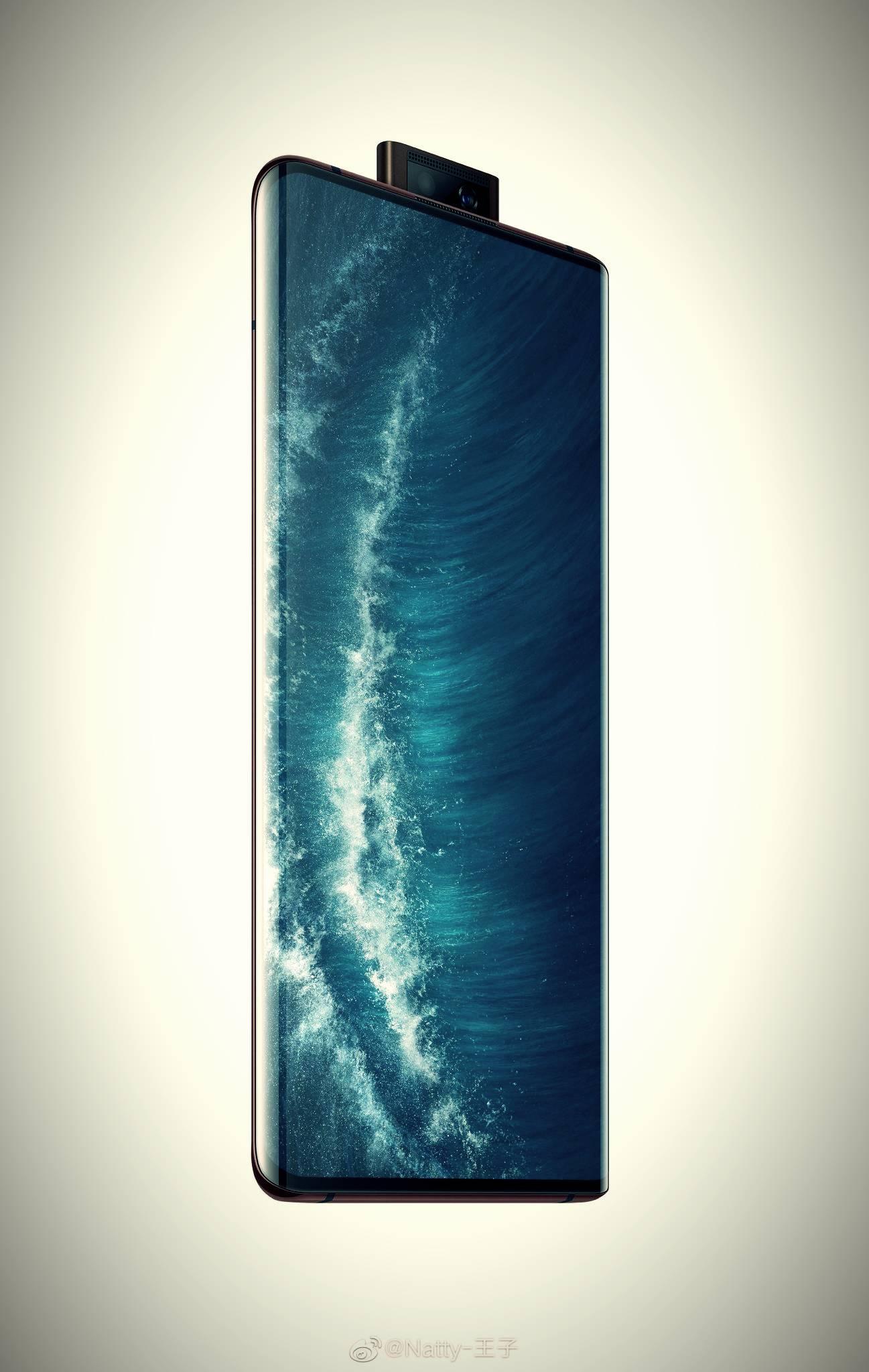 Vivo Nexus 3s 5G img 5