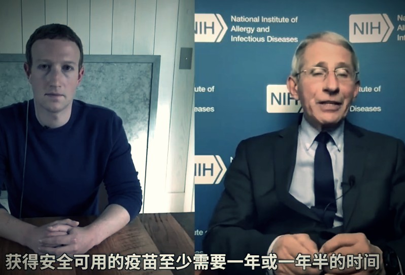 American infectious disease expert Fauci: New crown vaccine safe to take at least one year
