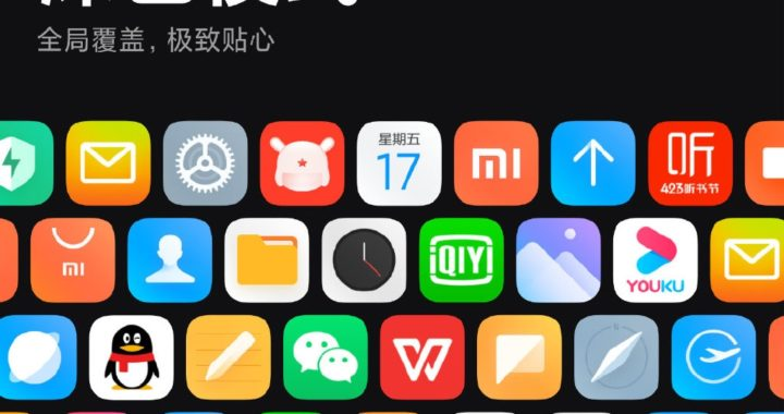 MIUI 12 new features announced! brings dark mode 2.0: global coverage