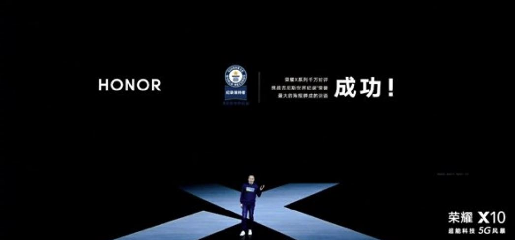 Honor X series record