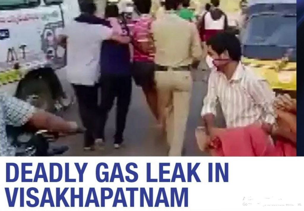 Vizag Gas Leak: 9 people died and hundreds were hospitalized