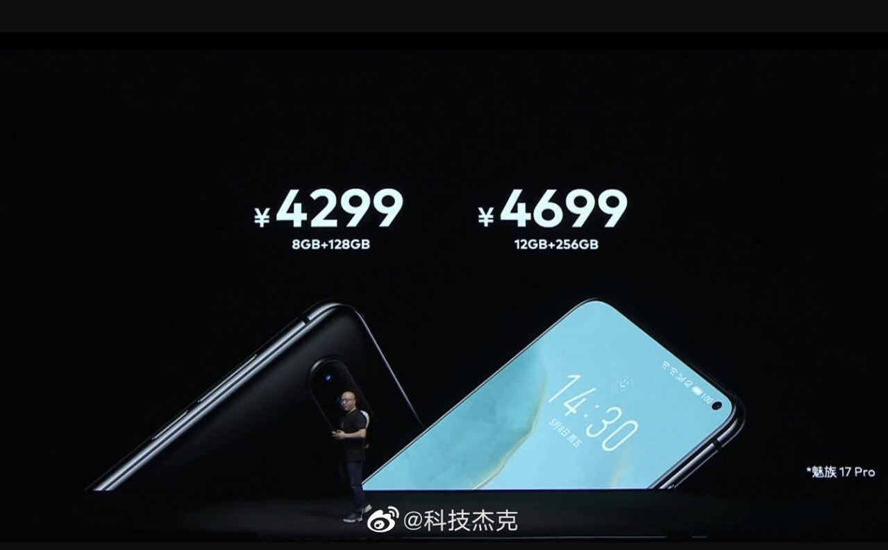 Meizu 17 is launched, the company's latest flagship for just over $ 500