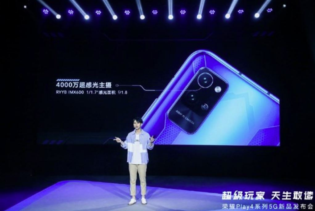 Honor play 4 battery