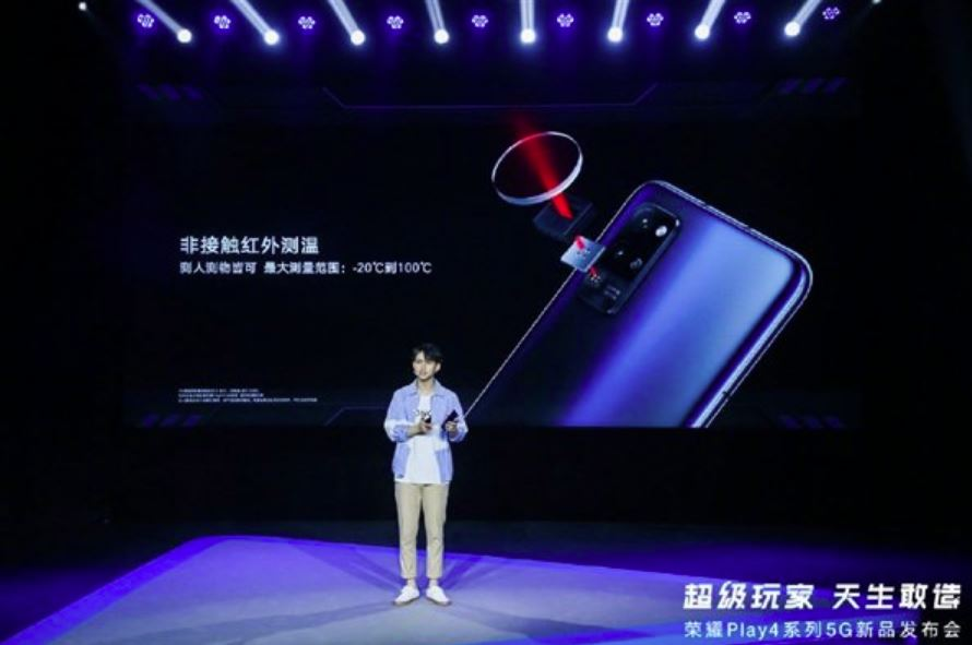 Introduced Honor Play4 Pro