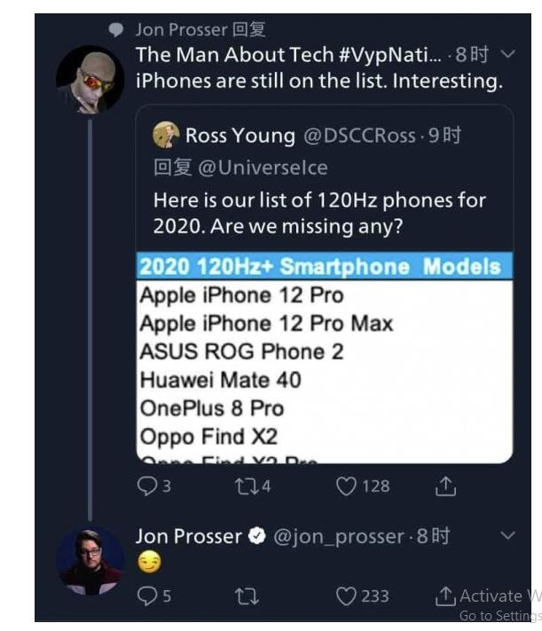 iPhone 12 Pro and 12 Pro Max will receive 120 Hertz screens