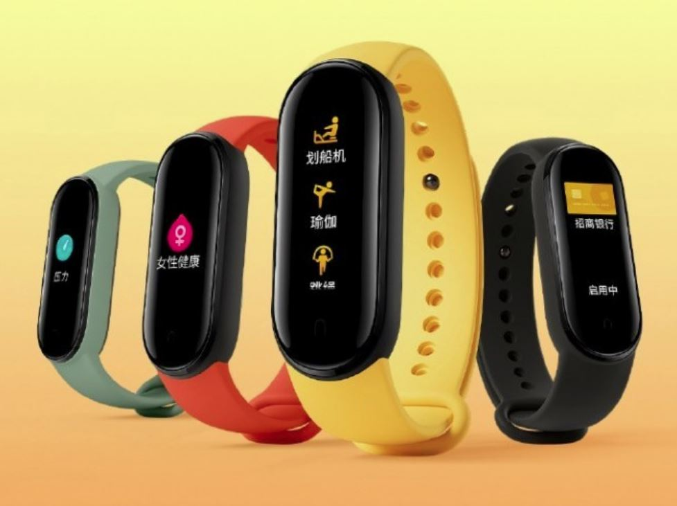 Xiaomi Mi Band 5 Look Like & Launching & Charging works!