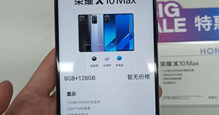The first photo of the huge 7-inch Honor X10 Max in the hands of the user