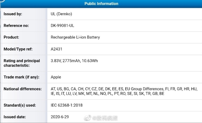 Iphone 12 battery information img 1