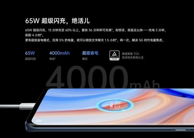 OPPO official announcement: 125W super flash charging debut on July 15