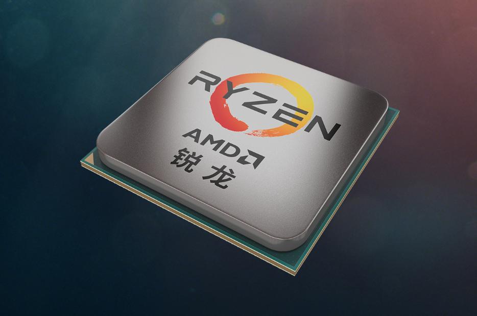 Definitely! AMD officially announced Zen3 Ryzen CPU