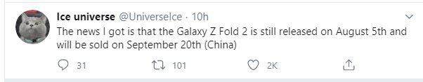 Samsung Galaxy Fold 2 launch date