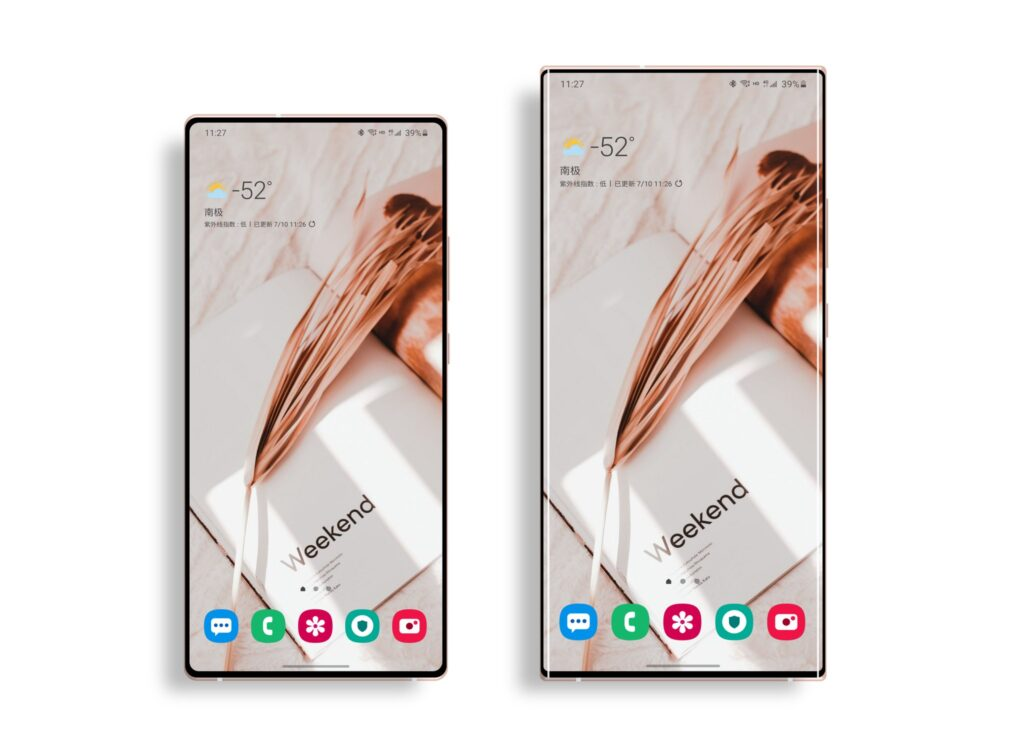Samsung Galaxy Note 21 with subtle curves render design leak