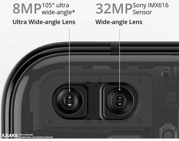 oneplus-nord-camera-internal