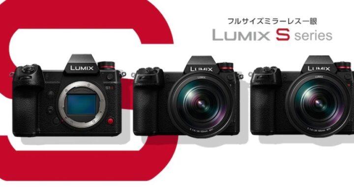Panasonic-Lumix-S5-mirrorless-camera-rumors