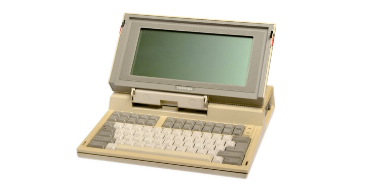 Toshiba officially exits the laptop market
