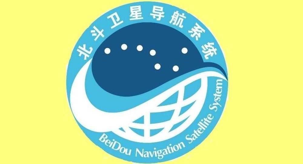 beidou navigation system