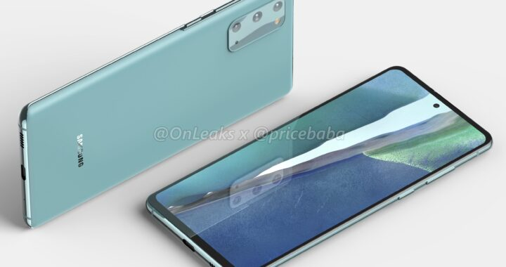 Galaxy S20 FE HD rendering exposure: perforated screen design frame is not too narrow