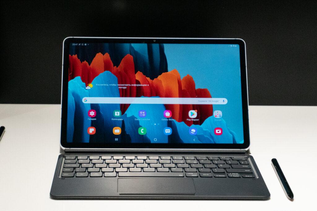 Samsung Galaxy Tab S7 and Galaxy Tab S7 + presented