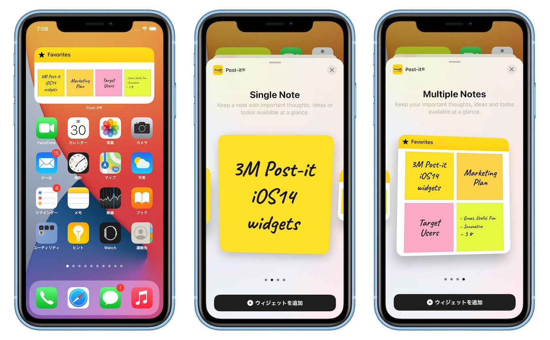 3M-Post-it-iPhone-type